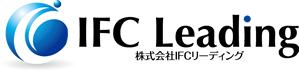 株式会社IFCリーディング